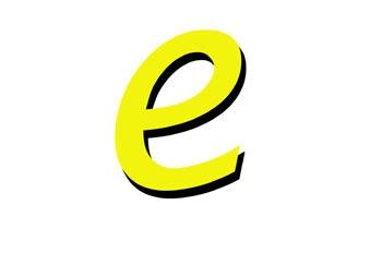 Sobre cómo la letra 'e' podría ofrecer la solución al problema ...