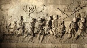 """""""la Diáspora"""" judía (Kovadloff, 2013). Relieve de Beth Hatefutsoth con los Expolios de Jerusalén, siglo I E.C.99 Imagen empleada como emblemaa del inicio de la Diáspora judía."""