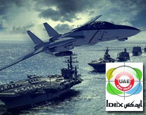 Idex_2015