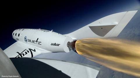 Virgin_Galactic_SpaceShipTwo_Rocket_Engine.0 (1)